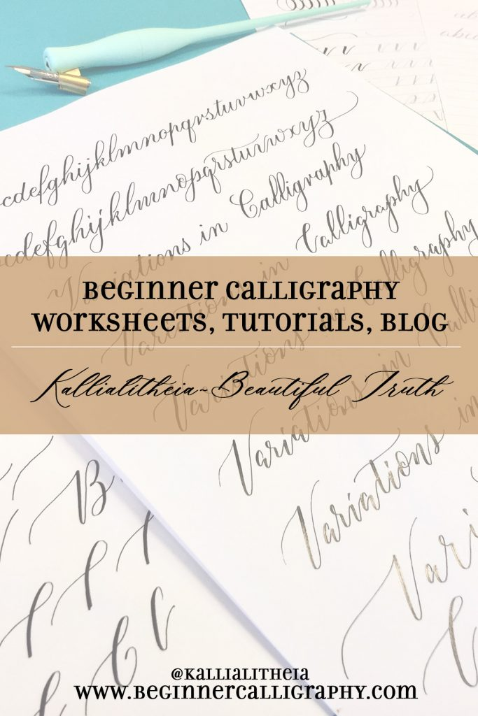 beginner calligraphy blog